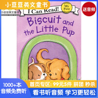Biscuit and the Little Pup 小饼干和小小狗 [4-8岁]