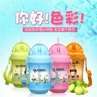 20180828080501560吸管杯防漏背带婴儿杯子学饮杯幼儿水瓶儿童水壶宝宝喝水杯a222 绿色 送一根吸嘴