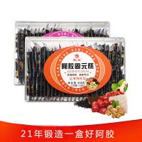 鹤王 阿胶糕2盒装(玫瑰型500g+红枣枸杞型500g)