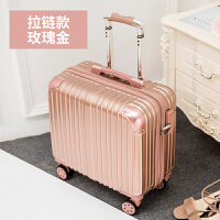 复古皮条登机箱18寸铝框拉杆箱16行李箱男女旅行箱包万向轮