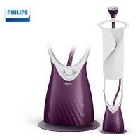 飞利浦(PHILIPS)蒸汽挂烫机 家用双杆带板灵动烫头 5档蒸汽 魔力紫 GC556/38 2000W