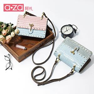 aza阿札2017春夏新款女包 时尚个性金属铆钉韩版小方包斜挎包2060