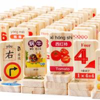 木制积木200粒汉字多米诺骨牌儿童益智玩具1-2-3-6一周岁宝宝识字 200片双面多米诺骨牌(400个图案)配收纳袋