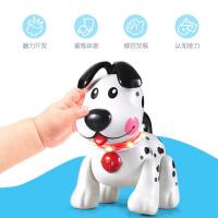 儿童电动玩具机器狗走路会唱歌跳舞智能对话女孩遥控狗狗男孩 【触摸感应】电动遥控狗
