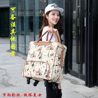 拉杆包旅行包女大容量手提短途旅游出差行李袋可爱休闲行旅小拉包 万向轮版-铁塔美女 4轮