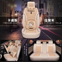 汽车座套春夏季新款亚麻布艺全包围专用座椅套座垫四季通用坐垫套SN7698