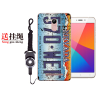 金立S5手机壳GN3001手机套硅胶软GN3001L保护套防摔创意浮雕外壳