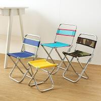 【限时7折】家用小椅子成人靠背椅儿童凳子折凳户外折叠便携马扎懒人钓鱼板凳