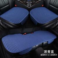 汽车坐垫单片四季通用无靠背三件套荞麦壳夏季透气单座后排车座垫