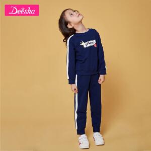 笛莎童装女童两件套2018秋季新款中大童儿童运动套装休闲韩版时尚
