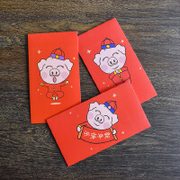 【新年钜惠 低至2.9折】萌味 红包 2019猪年创意新年红包可爱猪利是封春节猪年千元红包可支持定制