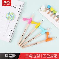 文具握笔器小学生儿童写字矫正握笔套铅笔用4支装 APJ99204