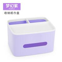 创意实用家居收纳纸巾筒卷纸盒卫生间客厅收纳盒家用多功能抽纸盒
