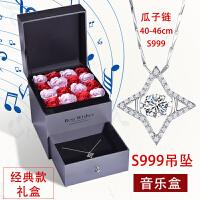 跳动的心纯银999锁骨链星星灵动银项链纯银刻字送女朋友生日礼物