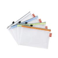 晨光文具 拉边袋 网格袋 95078文件袋拉链袋学生考试资料袋