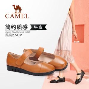 骆驼女鞋 2018秋季新款舒适休闲复古奶奶鞋真皮低跟韩版百搭单鞋