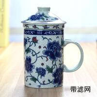 景德镇陶瓷茶杯 家用青花瓷带盖过滤青釉办公杯子会议茶水杯