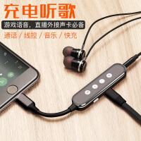 2018新款 苹果7耳机转接头 iphone7转接线3.5耳机通话8plus声卡二合一充电听歌7P通 黑色3.5可直播