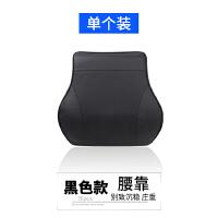 沃尔沃XC60 S60L XC90 S90 V60头枕汽车颈枕牛皮腰靠装饰用品改装 通用牛皮腰靠【黑色】 1个