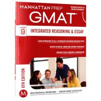 曼哈顿GMAT综合推理和作文 英文原版教材 GMAT Integrated Reasoning and Essay 经