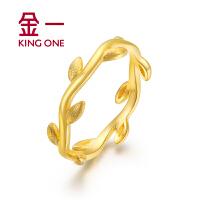 金一黄金戒指女款足金叶子橄榄枝戒指 不可改圈 送女友送闺蜜送家人