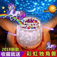 旋转投影灯仪 浪漫星空灯满天星海洋灯梦幻生日礼物六一儿童节玩具