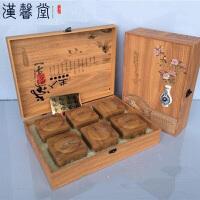 汉馨堂 茶叶空盒 空茶叶罐包装盒木质礼盒铁观音红茶绿茶普洱空盒大红袍滇红礼品盒中国风礼品