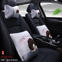 汽车抱枕一对四件套车用头枕靠垫卡通靠枕颈枕车载车内枕头腰靠SN1264
