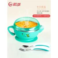 婴幼儿童辅食吃饭吸盘碗勺带盖不锈钢餐具套装宝宝注水保温碗