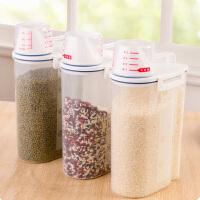 收纳米桶 手提米桶带量杯厨房五谷杂粮储物罐塑料防潮有盖密封罐食品收纳罐