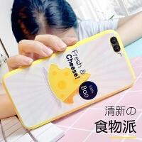 华为p10手机壳vtr-tloo套5.1寸黄色huawei网红软l潮款化为p1o男女
