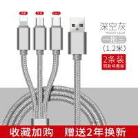 一拖三多功能数据线多头充电器usb充电线迷你便携手机允电 其他