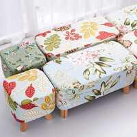 【限时7折】韩式田园客厅布艺凳子小圆凳沙发凳子换鞋凳家用布墩小板凳茶几凳
