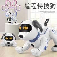 乐能益智智能机器狗电动会走宠物遥控机器人男孩女孩狗狗儿童玩具