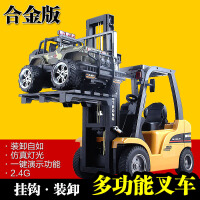 大型遥控叉车合金玩具车电动遥控车工程车吊车充电版汽车玩具