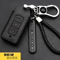 广汽三菱欧蓝德汽车遥控钥匙包套壳扣 2018款 三菱劲炫钥匙套翼神SN7020