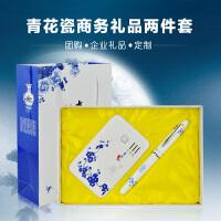 青花瓷笔充电宝移动电源送客户商务实用创意年会礼品套装定制LOGO