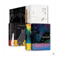 王小波作品全集 正版现货 套装 全套15册 沉默的大多数+一只特立独行的猪+黄金时代+爱你就像爱生命当代文学随笔小说新