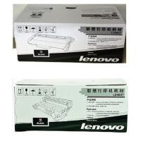 【正品原装】联想 LENOVO LT4637 黑色墨粉盒 LD4637 黑色硒鼓 鼓组件 适用于联想 LJ3700D