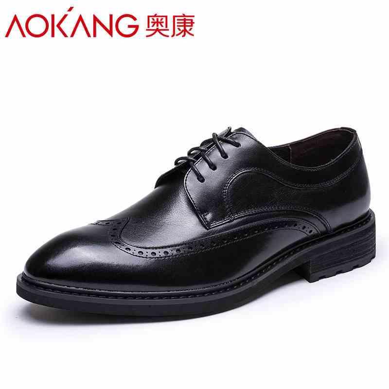 奥康男鞋新款布洛克皮鞋男尖头真皮商务正装男鞋英伦潮流鞋子