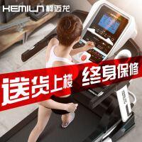 柯迈龙k6新款家用跑步机电动多功能静音可折叠健身器材可自助加油