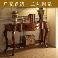 美式玄关桌玄关柜沙发背几隔断案台靠墙桌欧式实木玄关台门厅边桌 组装
