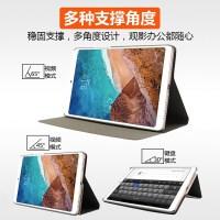 小米平板4保护套mIpad电脑8英寸10.1皮套4plus超薄全包防摔壳支架 加钢化膜