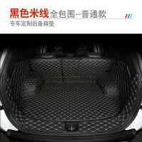马自达3昂克赛拉尾箱垫马自达6阿特兹CX4CX5cx8后备箱垫全包围