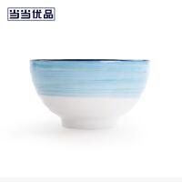 当当优品 4.5寸饭碗两只装 星空系列 手绘餐具 蓝色