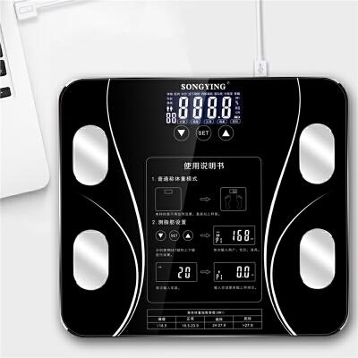 家用脂肪秤电子称精准智能体脂秤多功能体重秤减肥脂称中文屏幕显示,10项指标测量 ,2kg起称