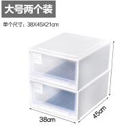收纳箱抽屉式自由组合塑料收纳柜透明储物箱衣柜整理箱床底收纳盒
