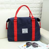 短途旅行包女手提轻便简约行李包大容量旅行袋男衣服包学生健身包s6 蓝色 大