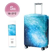 旅行箱保护套28寸加厚耐磨拉杆箱套行李箱保护套24寸防尘罩20寸26 蓝色星空 【S】18-21寸