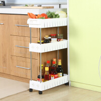 白领公社 家居用品 厨房用品 整理收纳 厨房夹缝架 冰箱夹缝架 整理收纳置物架 家居日用品 收纳层架浴室架三层
